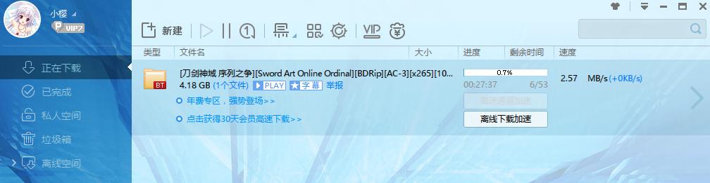 QQ图片20171015213905.png